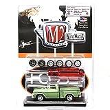 "M2 MACHINES 1:64SCALE ""AUTO-WHEELS"" ""1958 CHEVY APACHE TRUCK""(GREEN) M2マシンズ 1:64スケール 「オート・ホイールズ」 「1958 シェビー アパッチ トラック」(グリーン) [並行輸入品]"