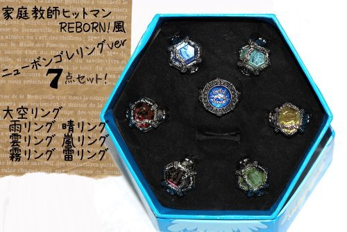 cosplay-accessory-hitman-reborn-wind-new-vongole-ring-7-piece-set-japan-import