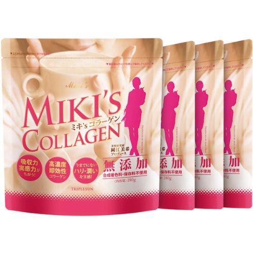 トリプルサン ミキズコラーゲン お買い得4袋セット 健康補助食品) 高濃度高分子コラーゲン