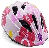 びっくり 軽い ヘルメット 幼児 キッズ 子供 小学生 選べる サイズ カラー 頭 安全 自転車 スケート ボード キック ボード かわいい めんこい おしゃれ (02.ハナ(小))