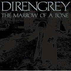 The Marrow Of A Bone