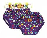 Bright Bots-Pantalones (XL, impresión de 30a 36meses, púrpura, 2unidades)