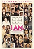 I AM: SMTOWN LIVE WORLD  TOUR in Madison Square Garden [DVD]