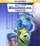 モンスターズ・インク MovieNEX [ブルーレイ+DVD+デジタルコピー(クラウド対応)+MovieNEXワールド] [Blu-ray]