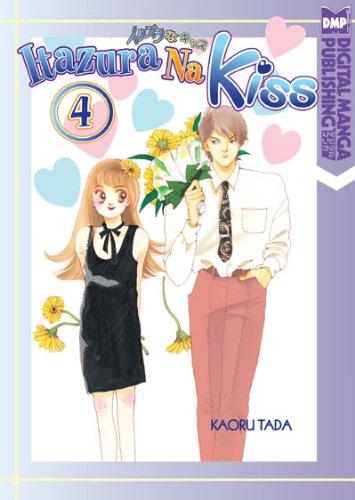 イタズラなKiss コミック4巻 (英語版)