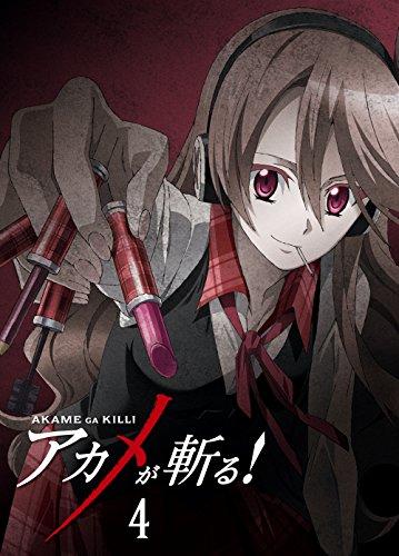 アカメが斬る!  vol.4 Blu-ray 【初回生産限定版】