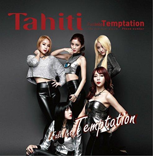 2ndミニアルバム - Fall Into Temptation(韓国盤)