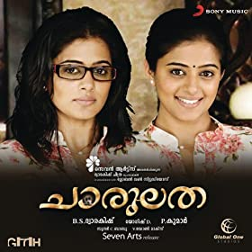 Chaarulatha (Malayalam) [Original Motion Picture Soundtrack]