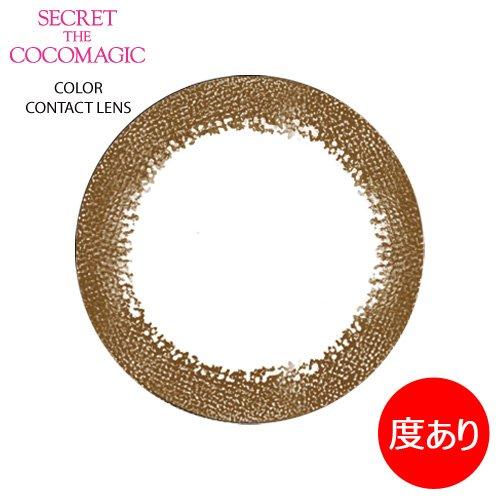 SECRET THE COCOMAGIC シークレットハニーゴールド1.00 14.0