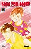 Hana yori dango Vol.26