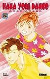 echange, troc Yoko Kamio - Hana Yori Dango, Tome 26 :