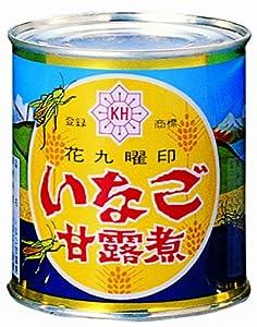 花九曜印 いなご甘露煮 EO缶 #5 150g