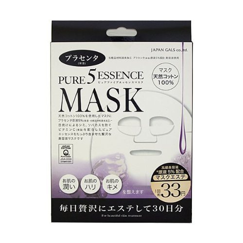 Pure Five Essence Mask Pl 30 Piesecs
