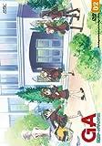 GA 芸術科アートデザインクラス Vol.2(通常版) [DVD]
