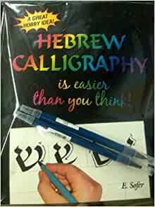 Hebrew Calligraphy Is Easier Than You Think Book With 2