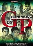 echange, troc Pride GP 2006, 1er tour