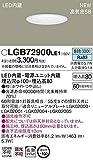 パナソニック 天井埋込型 LED(昼白色) ダウンライト LGB72900LE1 60形電球1灯器具相当・浅型8H・高気密SB形・拡散タイプ(マイルド配光) 埋込穴φ100