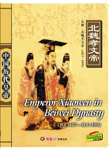 Emperor Xiaowen In Beiwei Dynasty(English Subtitled) front-1016014
