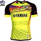 Maillot Thailande 90 Minutes Yamaha jaune fluo
