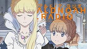 ラジオCD「アルドノア・ラジオ」Vol.4