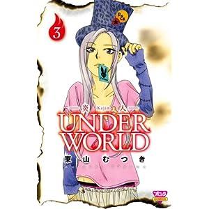 炎人 UNDERWORLD (3)