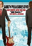 """ギルティ・プレジャーズ DVD~スコット・マーフィー・ジャパン・ツアー 2009""""ギルティ・プレジャーズ 3"""" スコット・マーフィー・ミーツ・オレスカバンド~"""