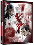 Shigurui: Death Frenzy - The Complete Series (Anime Classics)