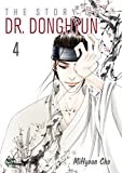 The Story of Dr. Donghyun Vol.4