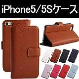 iphone5 iphone5sレザーケース 手帳型 スマホケース スタンドケース (ブラック)