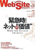 Web Site Expert #36