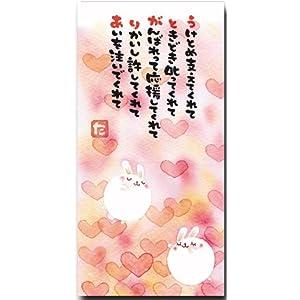 メッセージカード 感謝の ... : メッセージカード ハート : カード