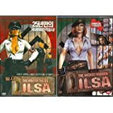Ilsa: The Wicked Warden / She Wolf of the SS [2 DVD Set, IMPORT, All Regions NTSC ]