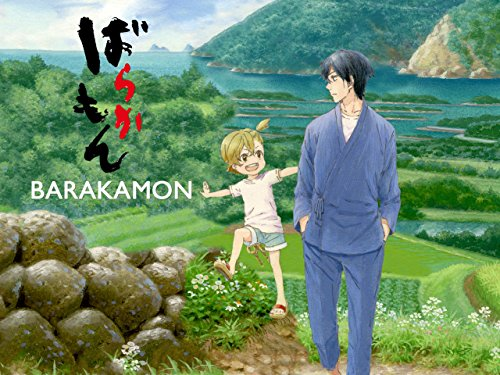 Barakamon (Original Japanese Version)