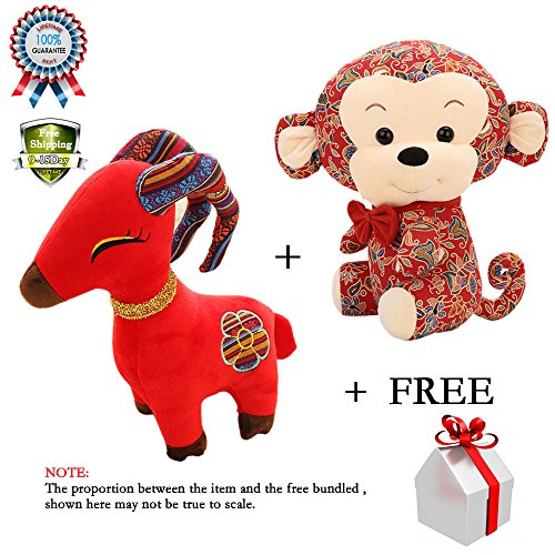 Baby Cute Mascot Doll Plush Pull Doll Stuffed Toy Birthday Christmas New Year's Gift Monkey Monkey with Free Gift (Hobbit Popcorn compare prices)