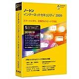 Norton Internet Security 2009 スモールオフィスパック 5ユーザー