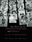 Politics of Chinese Language and Culture: The Art of Reading Dragons (Culture and Communication in Asia) (0415172667) by Hodge, Bob