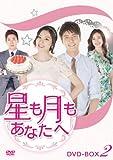 [DVD]�����������Ȃ��� DVD-BOX2