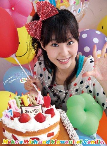 藤江れいな(AKB48) 2011年 カレンダー