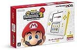 ニンテンドー2DS スーパーマリオパック(ホワイト×イエロー)/3DS/FTRSWDDT/A 全年齢対象 任天堂 FTRSWDDT