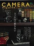 CAMERA magazine(カメラマガジン)13