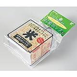 和平フレイズ すくいやすいお米カップ 台紙付 SR-9945
