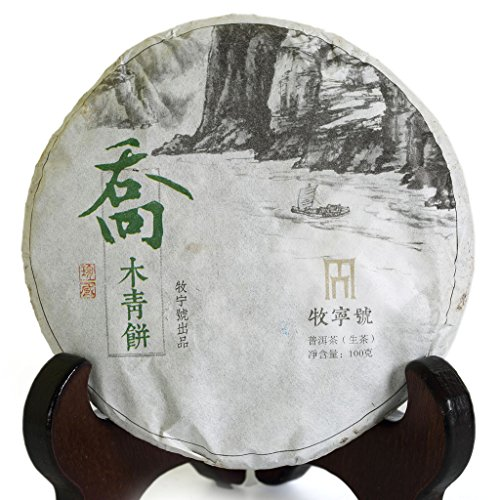 100g-352-oz-2016-year-supreme-yunnan-menghai-remote-mountain-ancient-tree-puer-puer-puerh-raw-tea-ca