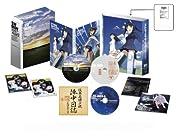 ストライクウィッチーズ劇場版 Blu-ray限定版 (Amazon限定品)