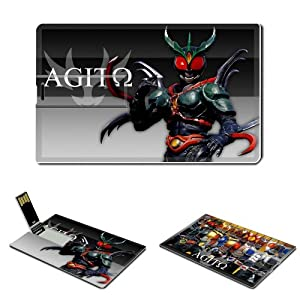 Agito Anime Comic Game ACG Customized USB Flash Drive 4GB