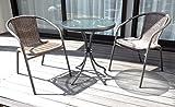 ラタン調ガーデンテーブルセット