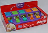 Playskool Busy Poppin' Pals (Colors May Vary) [Toys & Games] Holiday Toy