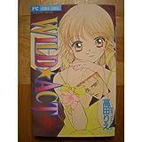 Wild☆act (9) (少コミフラワーコミックス)