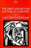 The First and Second Letters to Timothy (The Anchor Yale Bible Commentaries) (0300139888) by Johnson, Luke Timothy