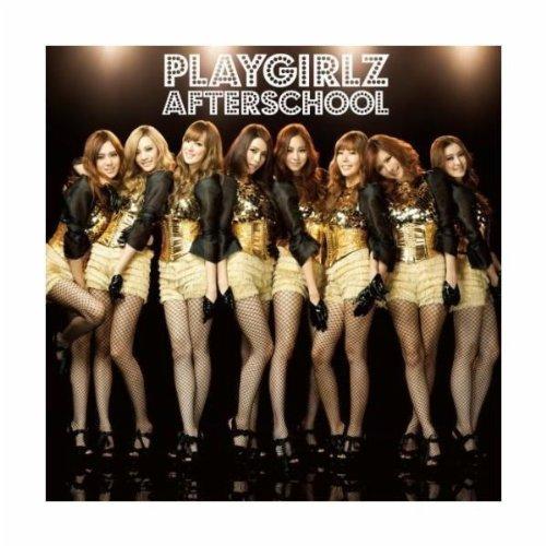 """Survivor >> After School Album """"PlayGirlz"""" Ronda Final! 51xVZkWUBOL"""