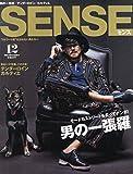 SENSE (センス) 2014年 12月号 [雑誌]